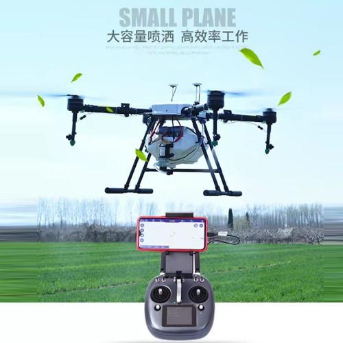 打药无人机,植保无人机,无人机打药,植保机,飞机打药,直升机