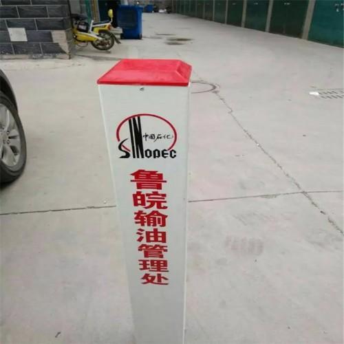 玻璃钢三角警示桩标志桩