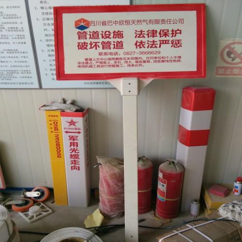 玻璃钢警示桩警示牌