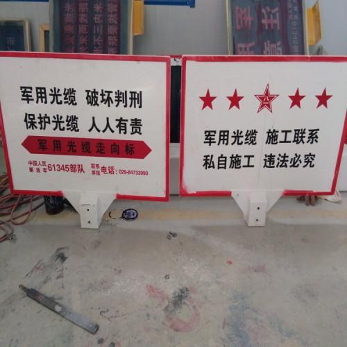 SMC复合材料模压玻璃钢警示牌