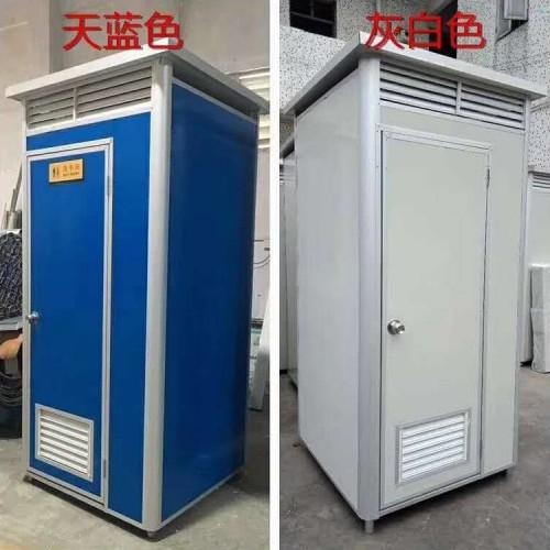 工地彩钢简易厕所