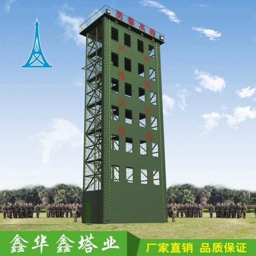 鑫华鑫钢结构消防训练塔厂家直销