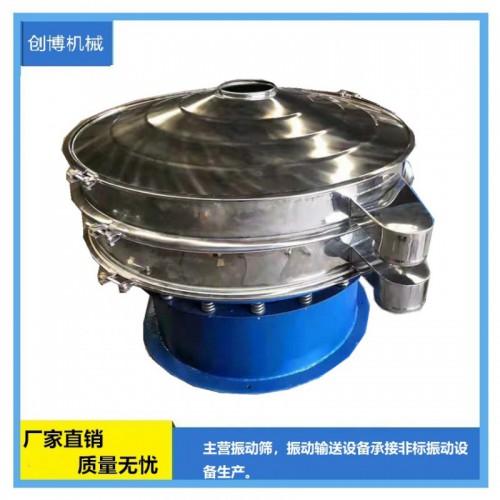 不锈钢振动筛 圆形振动筛分机 三次元振动筛分机