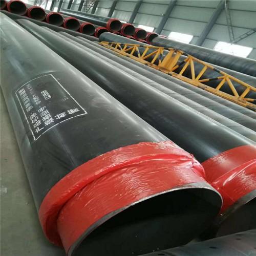 济南钢套钢保温管 直埋发泡聚氨酯保温管 聚氨酯组合料