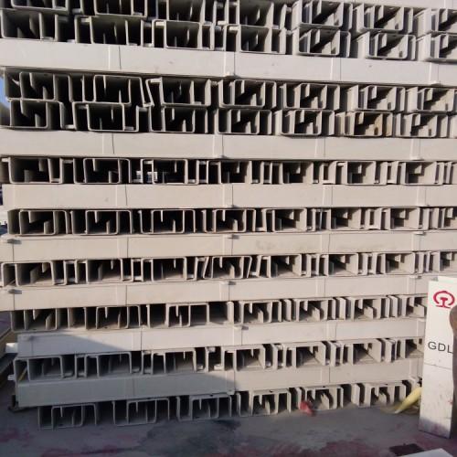 310*190玻璃钢电缆电槽盒SMC模压电缆槽盒