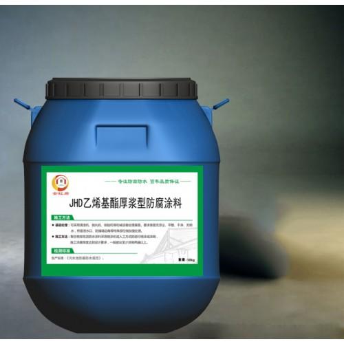 水池保护系统 乙烯基酯复合防腐防水涂料出货速度快