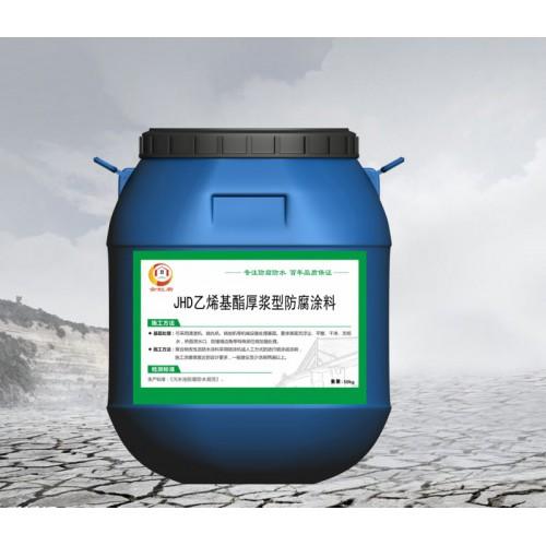金虹盾 乙烯基酯复合防腐防水涂料专业生产