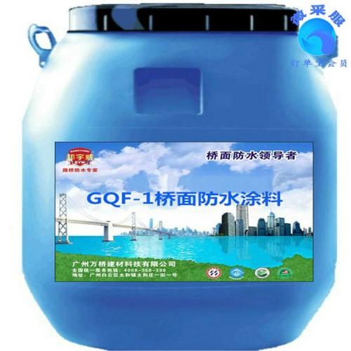 聚氨酯防水涂料批发