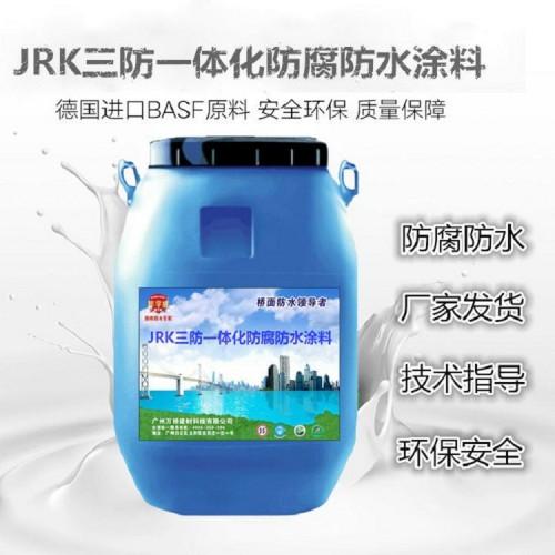 聚氨酯防水涂料报价