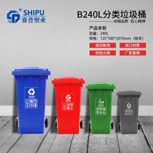 户外垃圾桶 塑料垃圾桶 环卫垃圾桶 生产厂家 可上挂车