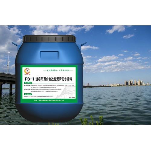 PB聚合物改性沥青防水涂料低价销售 选金虹盾