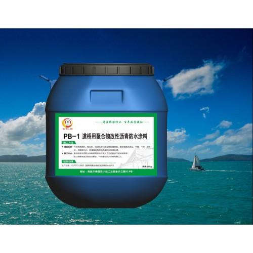 PB防水涂料价格 聚合物改性沥青防水涂料现货供应