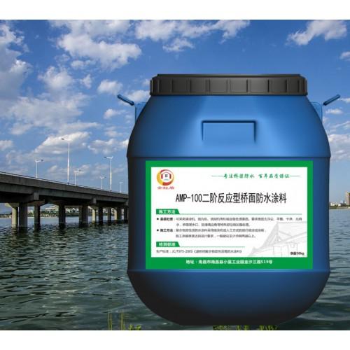 金虹盾AMP-100防水涂料 桥面防水材料 厂家批发