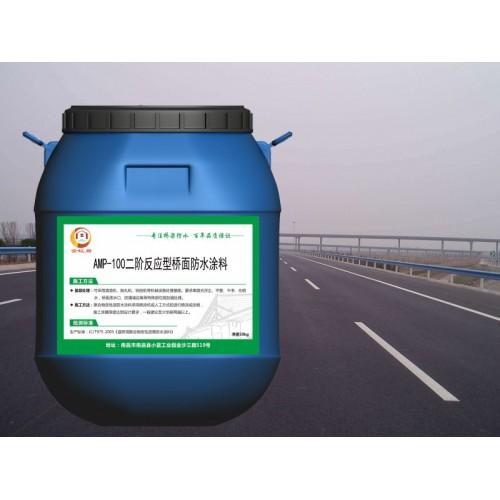AMP-100二阶反应型桥面防水粘结剂 国标 选金虹盾牌