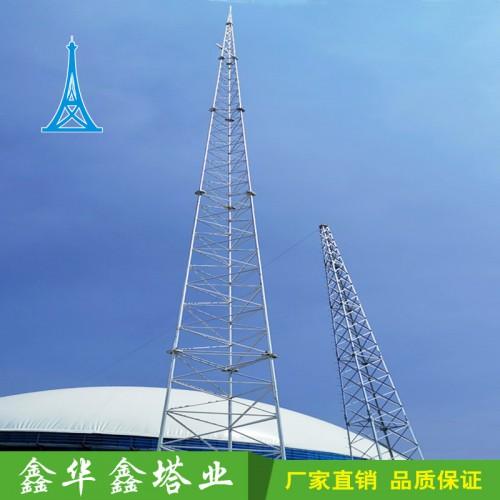 鑫华鑫厂家直销20米25米30米35米40米避雷塔欢迎订购