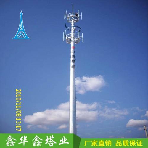 供应30米35米40米45米5G单管通信塔厂家直销