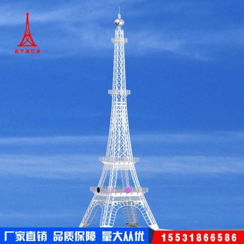 厂家直销工艺装饰塔 不锈钢工艺装饰塔 顶楼不锈钢工艺装饰塔