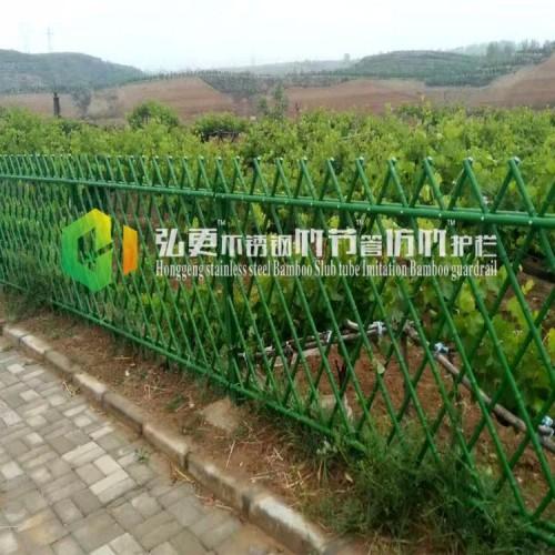 不锈钢竹篱笆景观园艺护栏庭院围栏