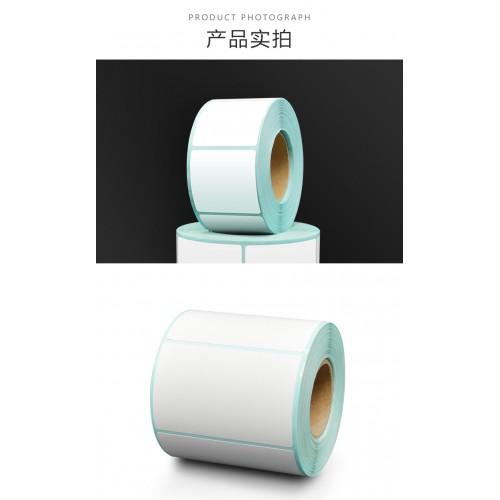 撕不烂热敏标签纸,四防可移除不干胶,圆形卷敏热纸