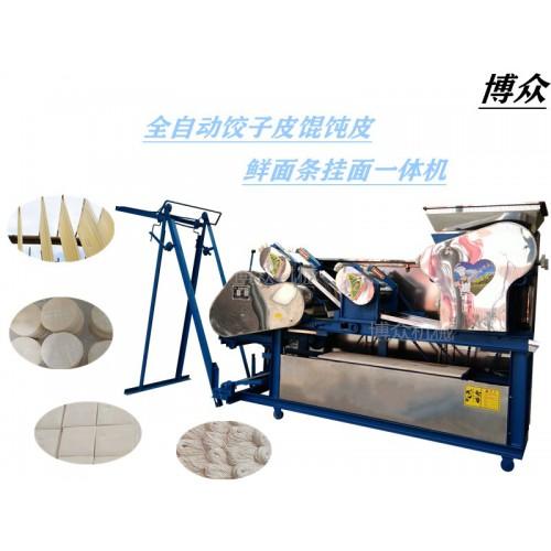 安徽宣城面条饺子皮一体机价格 商用多功能面条机饺子皮机