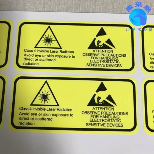印刷不干胶标签厂家
