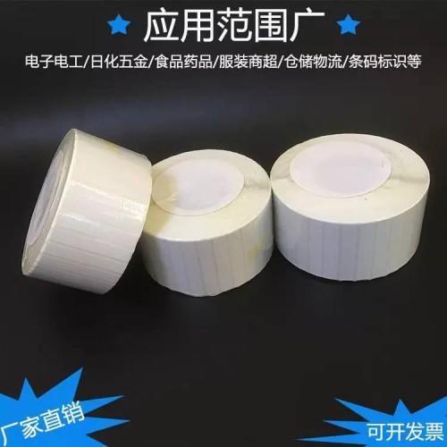 VTM-0阻燃标签纸