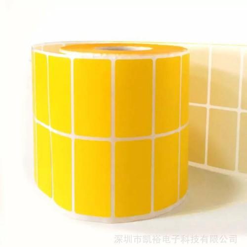 黄色不干胶标签 食品冷藏标签贴纸