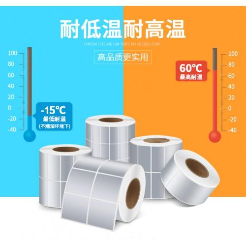 哑银标签纸重庆厂家 消银龙不干胶标签纸  60*40哑银贴纸