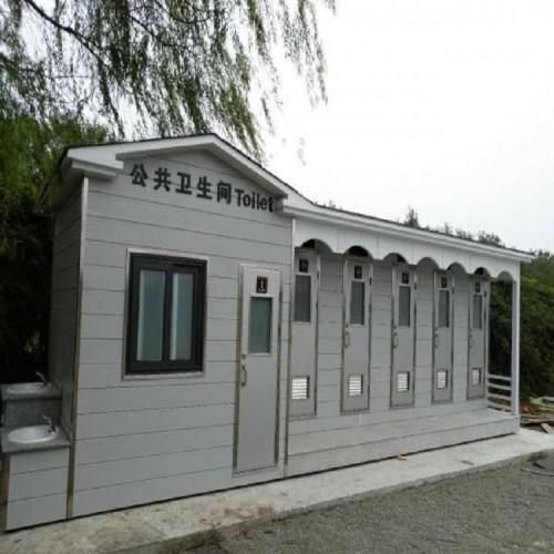 移动厕所卫生间 移动卫生间价格 移动式卫生间厂家