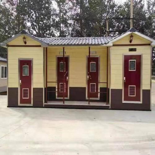 户外移动厕所 户外移动洗手间 户外环保厕所