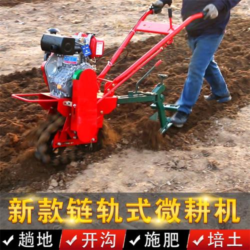 微耕机 山坡地工作单轨微耕机