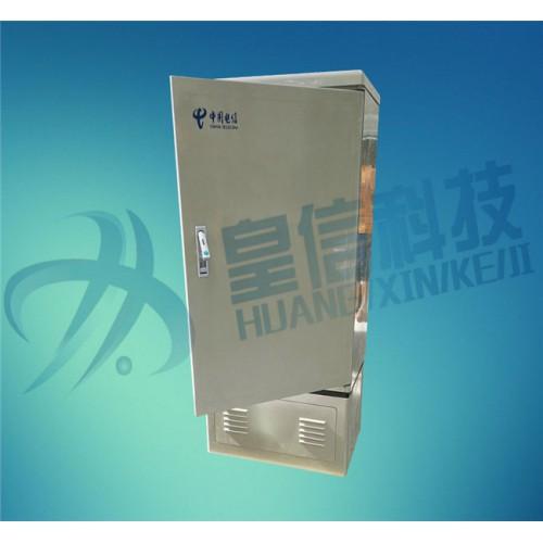 中国电信576芯光交箱