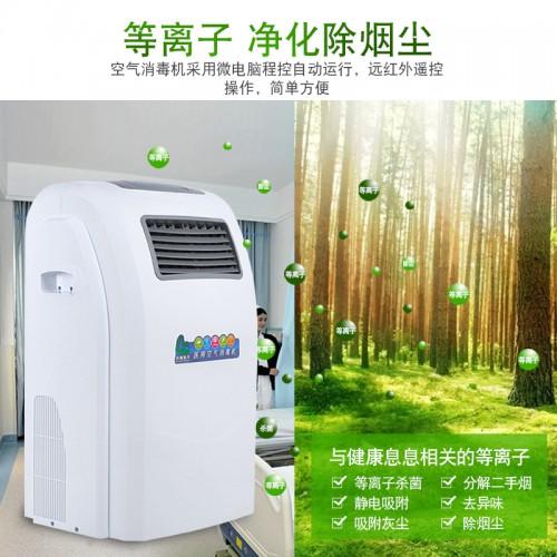 循环风空气消毒机哪个品牌好