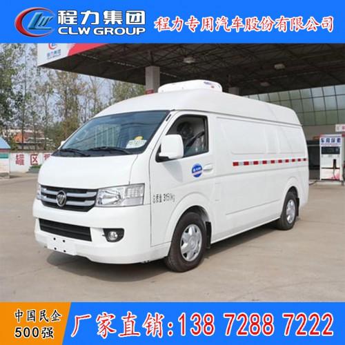 G7面包冷藏车 5.8立方冷藏车 疫苗冷藏车