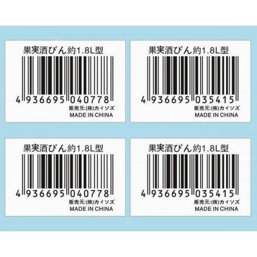 PET不干胶标签 惠州不干胶标签纸 二维码不干胶贴纸
