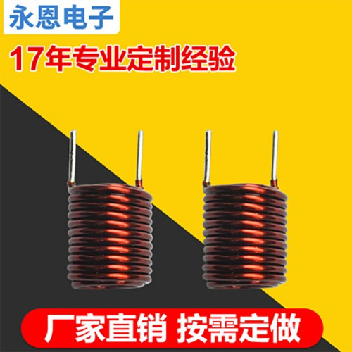 空心电感线圈厂家 高频电感线圈定制