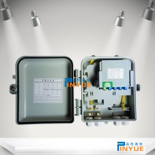 光纤配线箱安装介绍