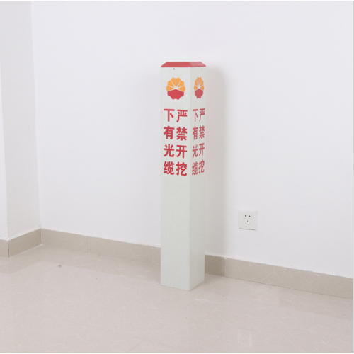 黑龙江玻璃钢标志牌警示桩