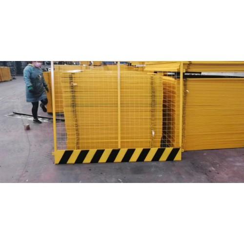 基坑防护栏