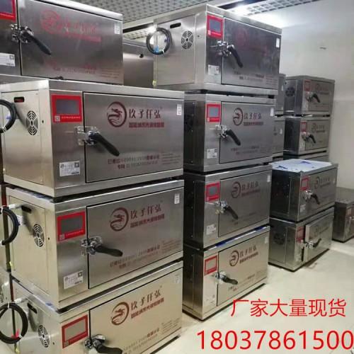 嘉兴电烤鱼箱 智能无烟烤鱼箱 商用烤鱼炉生产厂家