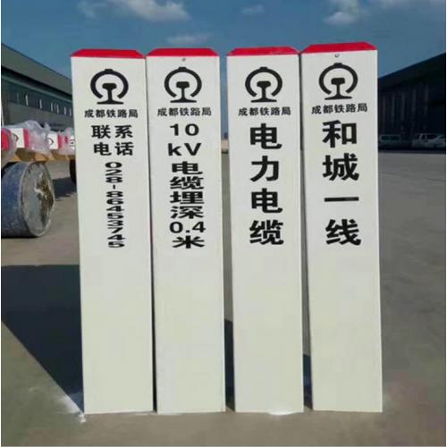 黑龙江玻璃钢标志牌标志桩警示桩