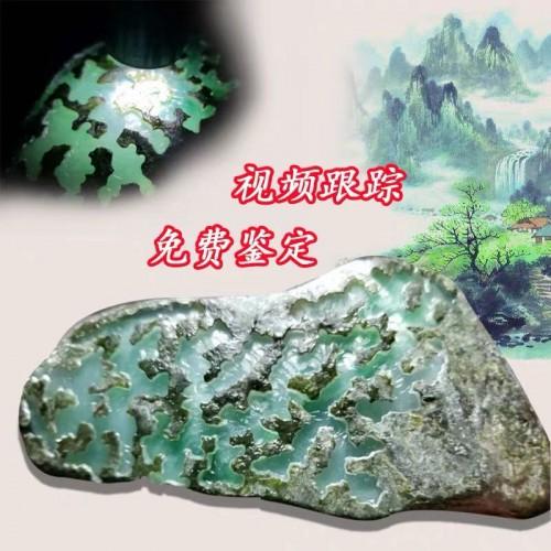 缅甸翡翠原石