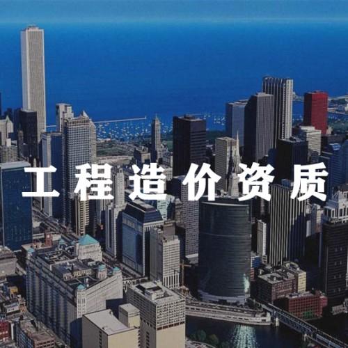 河北省内劳务资质代办