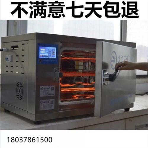泰州电烤鱼箱 智能无烟烤鱼箱 商用烤鱼炉厂家联系电话