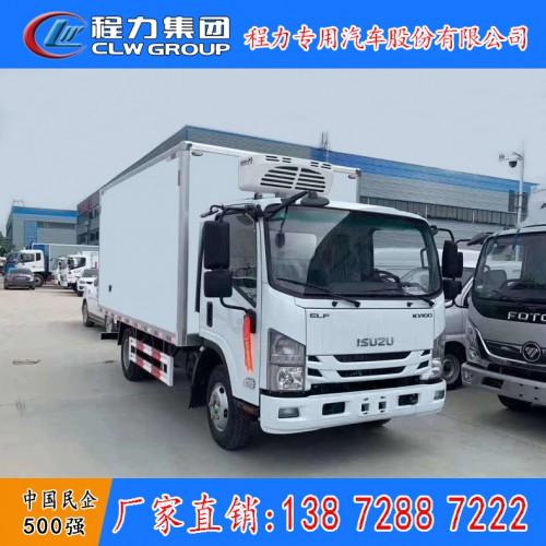 庆铃五十铃KV100冷藏车 4米2生鲜蔬菜保鲜冷藏运输车