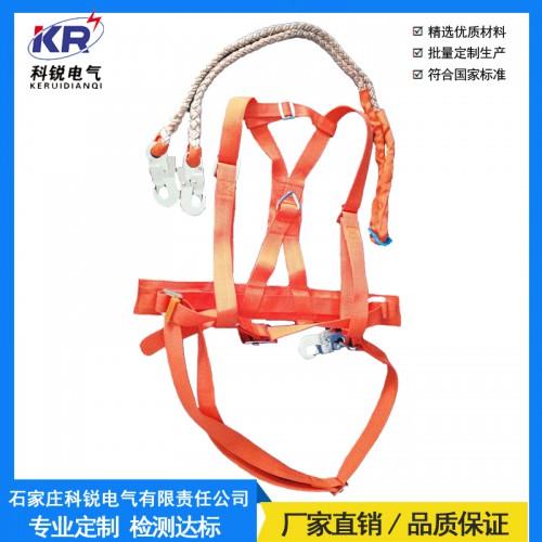 安全带 电工安全带