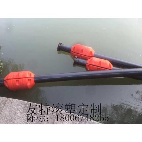 友特厂家生产滚塑夹管浮桶 拦污浮体 浮标