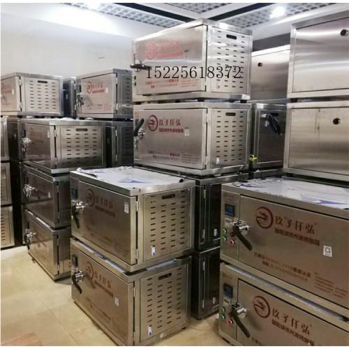 太原电烤鱼箱 智能无烟烤鱼箱 商用烤鱼炉多少钱