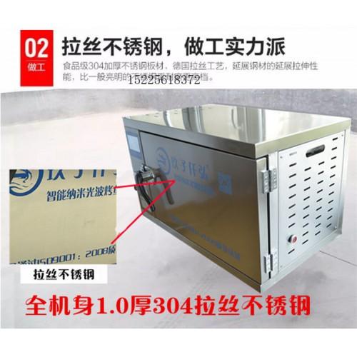 常州电烤鱼箱 智能无烟烤鱼箱 商用烤鱼炉价格是多少