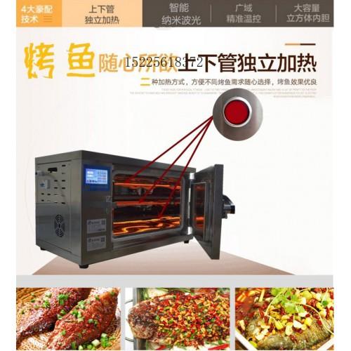 南京电烤鱼箱 智能无烟烤鱼箱 商用烤鱼炉价格低耐用